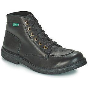 Μπότες Kickers KICKSTONER