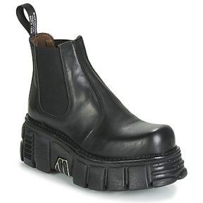 Μπότες New Rock M-1554-C1
