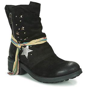 Μπότες Felmini AZAFRINO