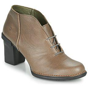 Μπότες για την πόλη El Naturalista CAPRETTO