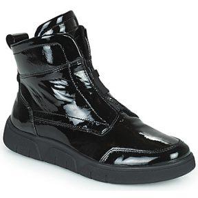 Μπότες Ara ROM-SPORT