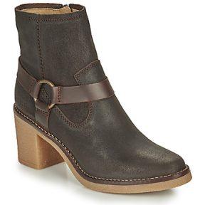Μπότες για την πόλη Kickers AVECOOL