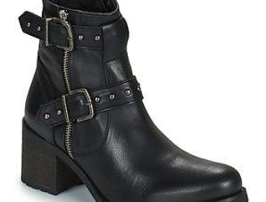 Μπότες για την πόλη Regard UGLAS