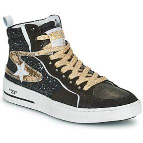 Ψηλά Sneakers Semerdjian MARAL