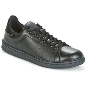 Xαμηλά Sneakers Yurban FONSSAP